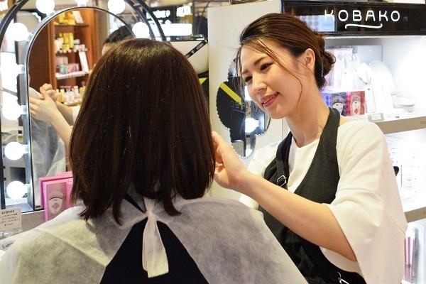 フルーツギャザリング 姫路店 ※2019年9月NEW OPEN美容部員・BA(販売スタッフ)契約社員の求人のスタッフ写真2