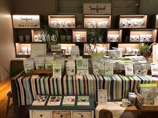 アリエルトレーディング 東京本社化粧品業界の営業・スーパーバイザー(オーガニックコスメの営業スタッフ)正社員の求人のサービス・商品写真8