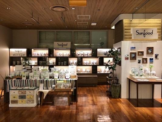 アリエルトレーディング 東京本社化粧品業界の営業・スーパーバイザー(オーガニックコスメの営業スタッフ)正社員の求人の店内写真1