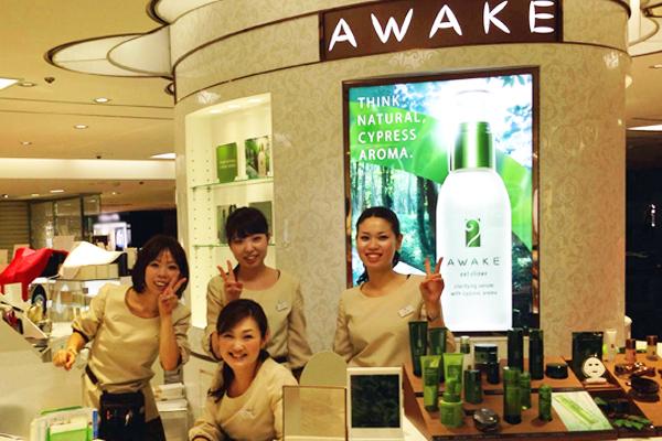 アウェイク 新宿エリア百貨店美容部員・化粧品販売員(ナビゲーター)契約社員の求人の写真