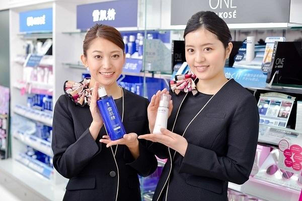 コーセー 東京都内ショッピングモール美容部員・BA(大型スーパー・ドラッグストア 美容スタッフ)契約社員の求人の写真