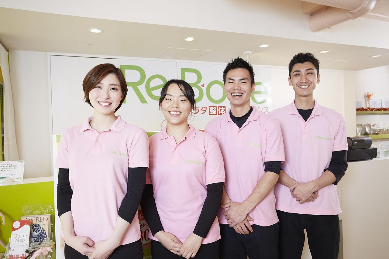Re:Bone 西銀座店セラピスト正社員の求人のサービス・商品写真1