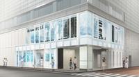 【説明会開催決定!】コーセーの最新型コンセプトストアが12月オープン!