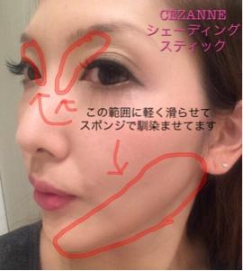 話題のコントゥアリングにも☆立体小顔を叶えるプチプラのシェーディングスティックに注目