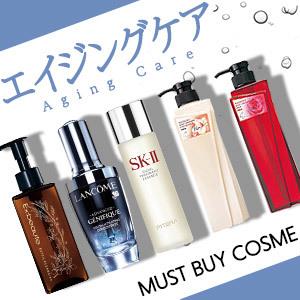 【MUST BUY コスメ】今すぐ買えちゃう! 美容成分たっぷりのエイジングケアアイテム5選 @cosmeまとめ の画像