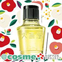 @cosmeクチコミ数最多「大島椿(ツバキ油)」。世代を超えて愛される日本コスメの魅力とは?