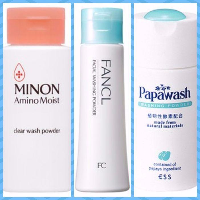 \毛穴&角栓スッキリ/リピ買いしたい「洗顔パウダー」TOP5 @cosmeまとめ の画像