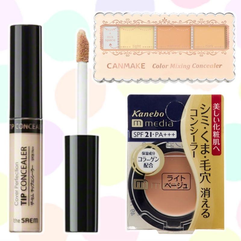 シミが消える化粧品 ランキング