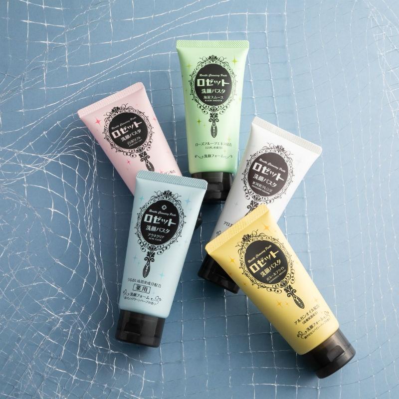 洗顔だってお悩み別にチョイス!「ロゼット洗顔パスタ」のクレイシリーズ5種を徹底比較 まとめ の画像