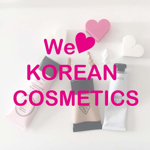 【Part 1】韓国コスメの魅力と人気の理由 「BBクリームの人気をひもとく!」 美女子ナビ の画像
