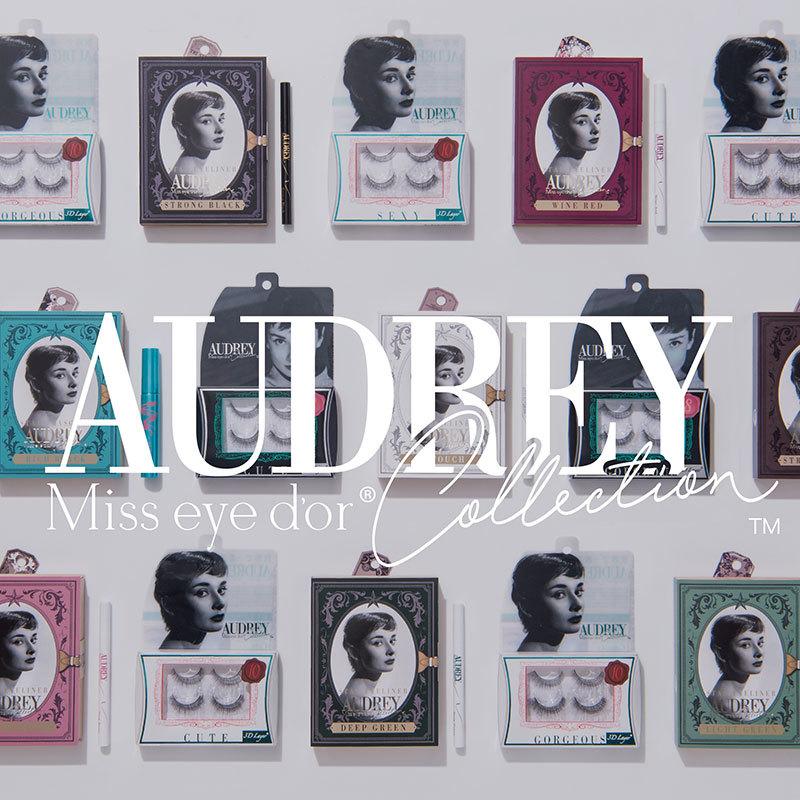 世界で一番美しい瞳へ「オードリー・ヘプバーン」のアイコスメコレクションが登場! /  @cosmeまとめ の画像