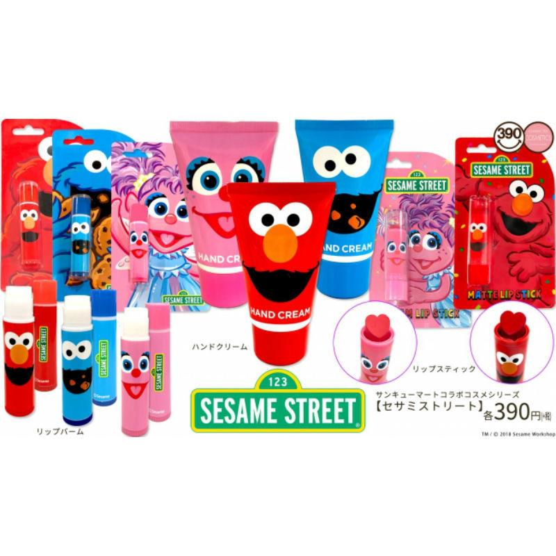 「セサミストリート」×「サンキューマート」のパケかわコラボアイテムが新登場! まとめ の画像