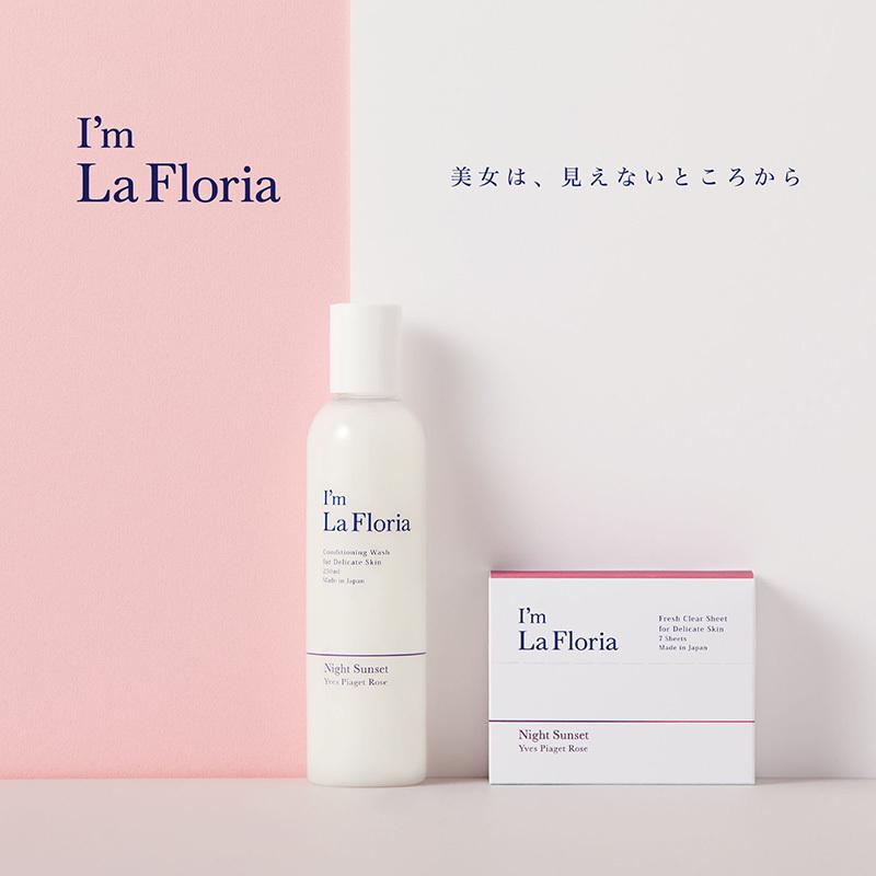 女性のための新習慣!「I'm La Floria」からデリケートゾーンケアアイテムが登場 まとめ の画像