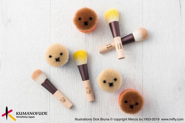 「熊野筆」×「ミッフィー」伝統技法のメイクブラシにミッフィークマノフデシリーズが登場! まとめ の画像
