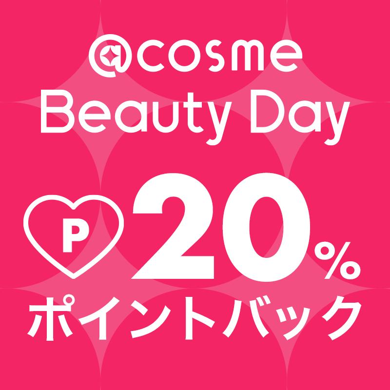 【20%ポイントバック】今が買い時!手に入れたい注目コスメ14選|@cosme Beauty Day 2019 まとめ の画像