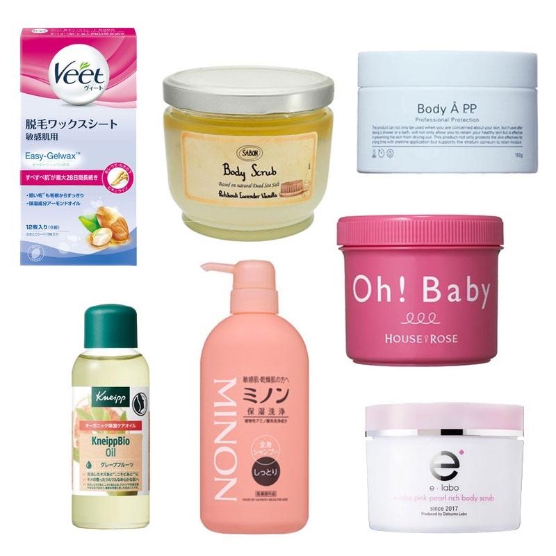 洗浄・脱毛・保湿…ツルスベ肌に仕上げるボディケアアイテム7選|@cosme Beauty Day 2020 /  @cosmeまとめ の画像