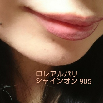 ロレアル パリ シャインオンの口コミby まゆゆ彡さん