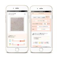 スマホで肌測定ができるアプリ「肌パシャ」で美肌を目指そう♪/資生堂