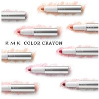 透明感のある新コントロールカラーや色っぽいカラークレヨン登場/RMK