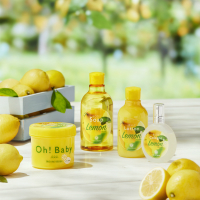 売り切れ必至!夏限定「レモンの香り」のボディケア♪/ハウス オブ ローゼ