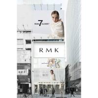 ブランドの全てを体験できるポップアップが表参道で開催!/RMK