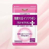 美容と健康のために!高吸収型イソフラボン/ドクターシーラボ