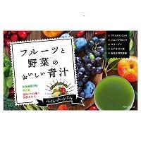 キレイなカラダを目指せるフルーツと野菜のおいしい青汁が発売!/Re:fata