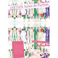 国内最大規模の香りの祭典<イセタン サロン ド パルファン>開催