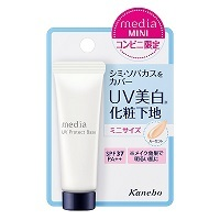 UV美白化粧下地からコンビニ限定のミニサイズが登場/メディア