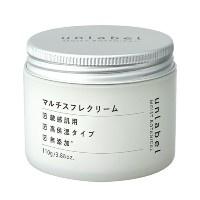 保湿力に優れた、全身に使えるマルチスフレクリームが発売!/unlabel