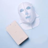 3Dマスクが密着、ハリ・ツヤのあるもっちり素肌に導く/東急ハンズ