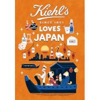 """KIEHL'S LOVES JAPAN""限定エディション/KIEHL'S SINCE 1851(キールズ)"