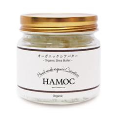 HAMOC化粧品基材 シアバター