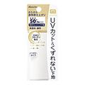 メディア / UVプロテクトミルクA