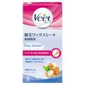 [Veet]脱毛ワックスシート 敏感肌用  / Veet(ヴィート)