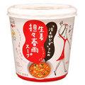 永谷園 / 「冷え知らず」さんの生姜担々春雨スープ