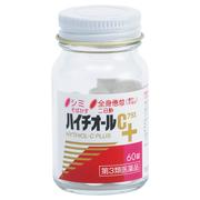 ハイチオールCプラス(医薬品)