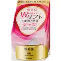 肌美精 / 薬用リフト保湿 クリーム