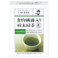 森下仁丹 / 食物繊維入り粉末緑茶