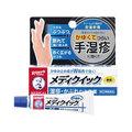 メディクイック 軟膏R(医薬品)