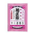 菊正宗 / 美人酒風呂 熱燗風呂 暖かな陽射しと甘い果実の香り