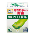 小林製薬 / 間宮アロエ軟膏(医薬品)