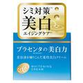 明色化粧品 / プラセホワイター 薬用美白クリーム