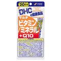 DHCプチ / マルチビタミン&ミネラル&Q10