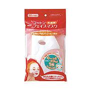 コットンフェイスマスク(全顔用) (ドライタイプ)