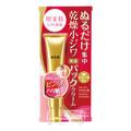 肌美精 / リフト保湿リンクルパッククリーム