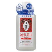 純米美白化粧水 / 美人ぬか の画像
