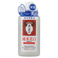 純米美白化粧水