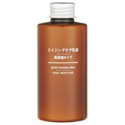 エイジングケア乳液・高保湿タイプ (旧)