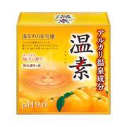 温素 柚子の香り